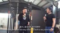 【BarKids】港台街頭健身聯合講座之引體和上槓教學 ( 中英字幕 )