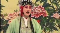 豫剧 刘墉三下南京第六集_标清