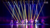【2016.青岛全国第五届艺术展演活动.舞蹈】