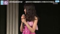 2016-04-23 SNH48 TeamNII公演MC剪辑