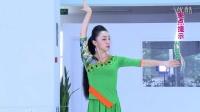 明星教你跳 傣族舞 三