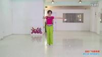 学跳广场舞健身操 三