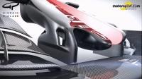 Piola F1技术分析:迈凯轮 MP4-31前鼻翼更新