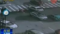 浙江 路面突然塌陷 提前预警避免伤亡160424在线大搜索