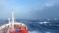 這就是世界上最凶險的海洋!最後的畫面太可怕了!
