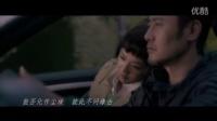 湯唯獻唱《北京遇上西雅圖之不二情書》主題曲MV《我曾經也想過一了百了》