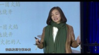 [北京听道]於静毅:诗意的日子