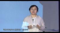 [北京听道]锁朋:诗歌治疗