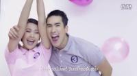 【MV】Nadech & Yaya - Happy Birthday