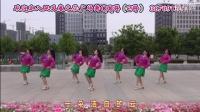 巩义春之花广场舞《康定有朵溜溜的云》