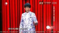 赵本山最小徒弟 小沈龙最新作品《毛脚女婿初次登门囧事连连》