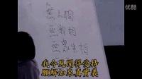 南禅七日02_南怀瑾文教基金会整理完整版