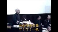 南禅七日03_南怀瑾文教基金会整理完整版