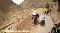 美利达自行车·顺风快乐东山寺之行(骑行+徒步+野餐)