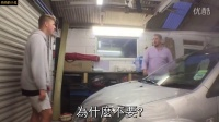 Ben的整人计划- 用油漆帮车子抛光(中文字幕)