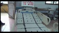 (ICU专用)TQD-B2+电动护理床功能演示
