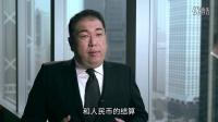 「一带一路」为中国带来长远经济影响