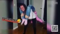 【搞笑歪果仁】05 美女玩转后空翻,摔出完美臀线