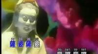 佛教歌曲:大悲咒(经典男声版)_标清