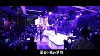 《大哥别杀我之黑吃黑》主题曲MV-抒情版