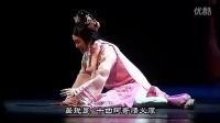 越剧步步惊心 浙江小百花 蔡浙飞 章益清 茅威涛 字幕版