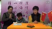 正能量视频:【从小无父无母为何因】沈阳因果教育教学讲堂 刘老师讲因果