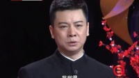 梅葆玖 先生之风 山高水长 160426