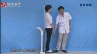 2014银成技能第2站:一般检查