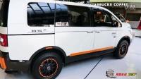 三菱 得利卡 D 5 户外装备概念车