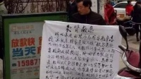 云南包工头徒步讨债 官方:正在处理相关工作