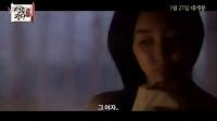 青春学堂 韩国先行版