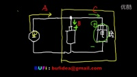 电路学3:Passive sign convention (被动符号通则)讲解 2