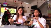 十面埋Food 第二集:咖喱系列
