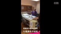 棕榈泉沙漠中心医院Desert Regional Medical Center