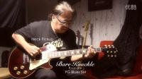 Bare Knuckle Pickups BKP PG Blues 拾音器 Gary Moore 原版音色