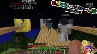 菜喳【我的世界Minecraft】EP.3 凯洛来了一个比一个还厨V2