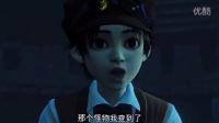勇者大冒险第二季03