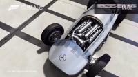 《极限竞速6》Logitech G宣传片 多款炫酷跑车加入