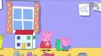 粉红猪小妹 收拾房间 小猪佩奇 佩佩猪 小猪佩奇动画片全集 粉红猪小妹中文版全集 动漫 游戏 peppa pig 第四季 英文版 讲故事 儿童故事 幼儿