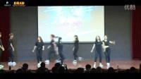 2016发现王国炫舞争霸赛初赛大连海洋大学舞道馆