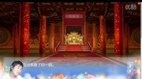 【王老菊】《穿越之姻缘劫》柔情莽汉的千年虐恋(3P)