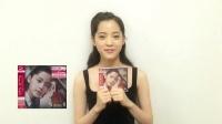 [名人专栏]欧阳娜娜小清新后台妆亮相,力推POP日本