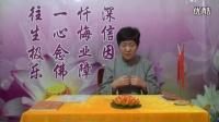 正能量视频:沈阳因果教育-波旬菩萨与黑莲教主皈依佛门