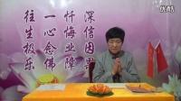 正能量视频: 沈阳因果佛菩萨安排天时 地球村村长