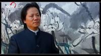 中央电视台央视网、中国画荷名家陆万运新闻专访。