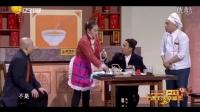 宋小寶王小利 2013遼寧衛視春晚小品《吃面》高清