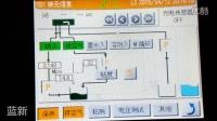 KGK CCS3000E小字符喷码机操作培训视频-08简单维护之排空气-广州蓝新