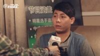 石鑫石家班集训营5月18日开始,速报名