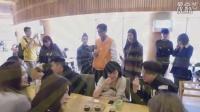 直播旅行社 韩国济州岛四天三夜第一集