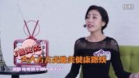 """《放开那件衣服》02  传说中最cool的""""肩颈整形术"""""""